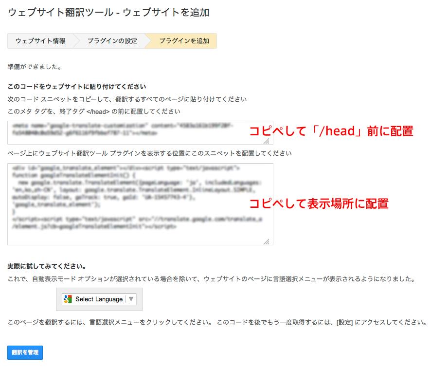 googlet-3