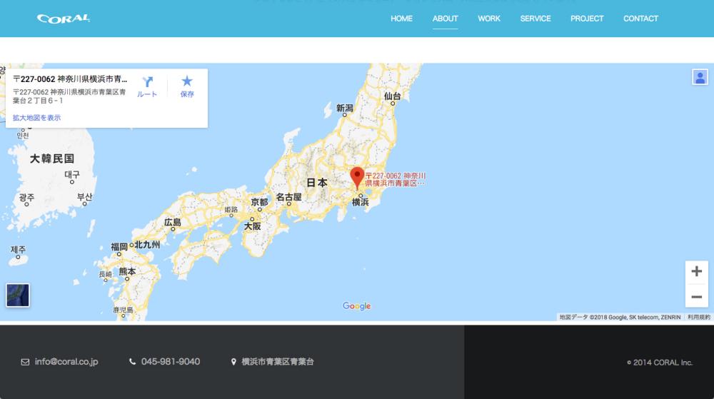 2018年 GoogleMap