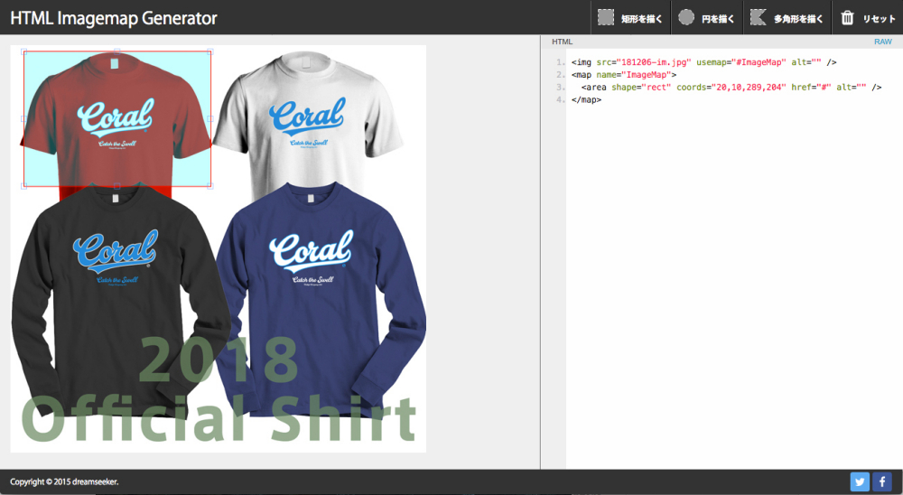 HTML Imagemap Generator